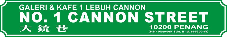 NO.1 CANNON STREET GALERI & KAFE