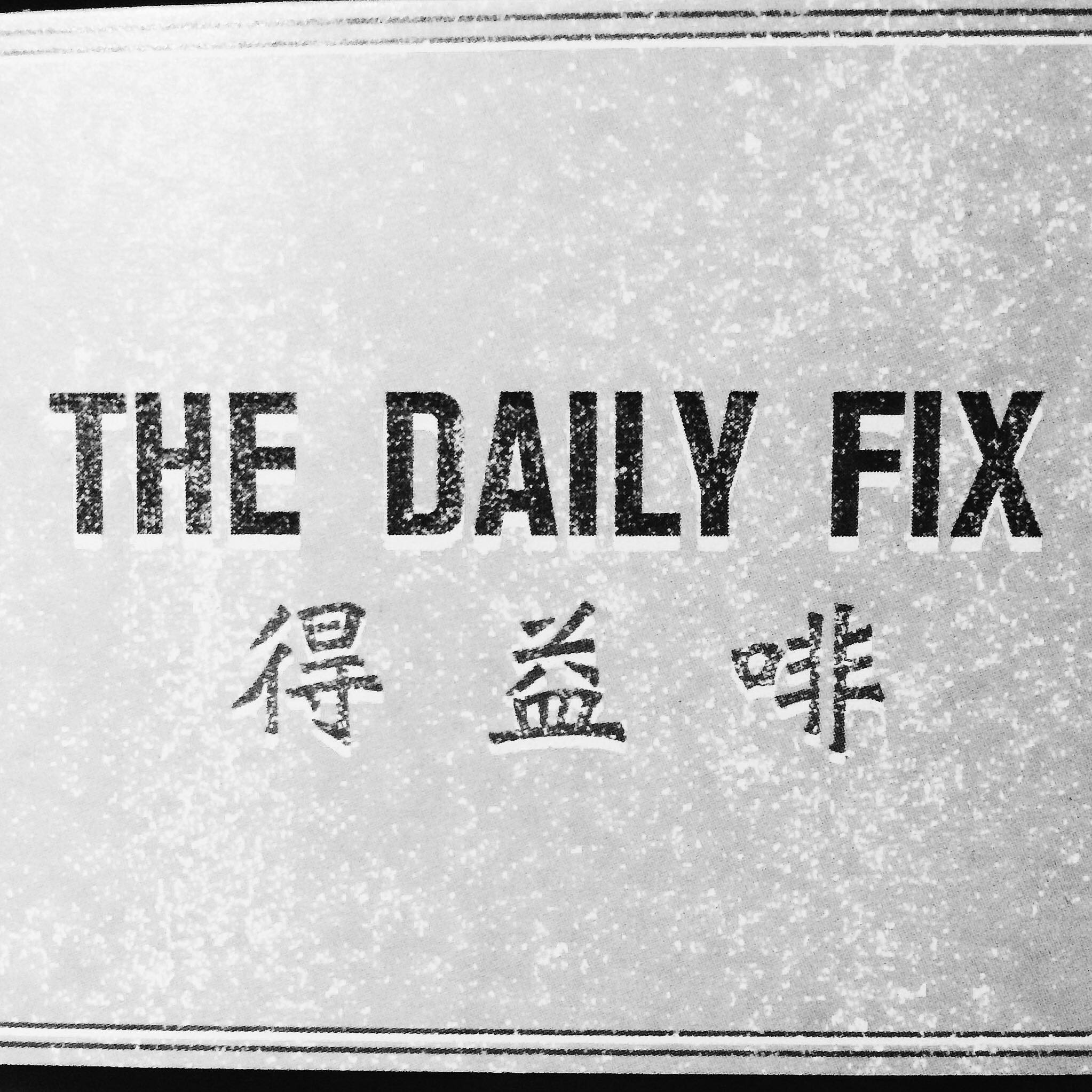 THE DAILY FIX