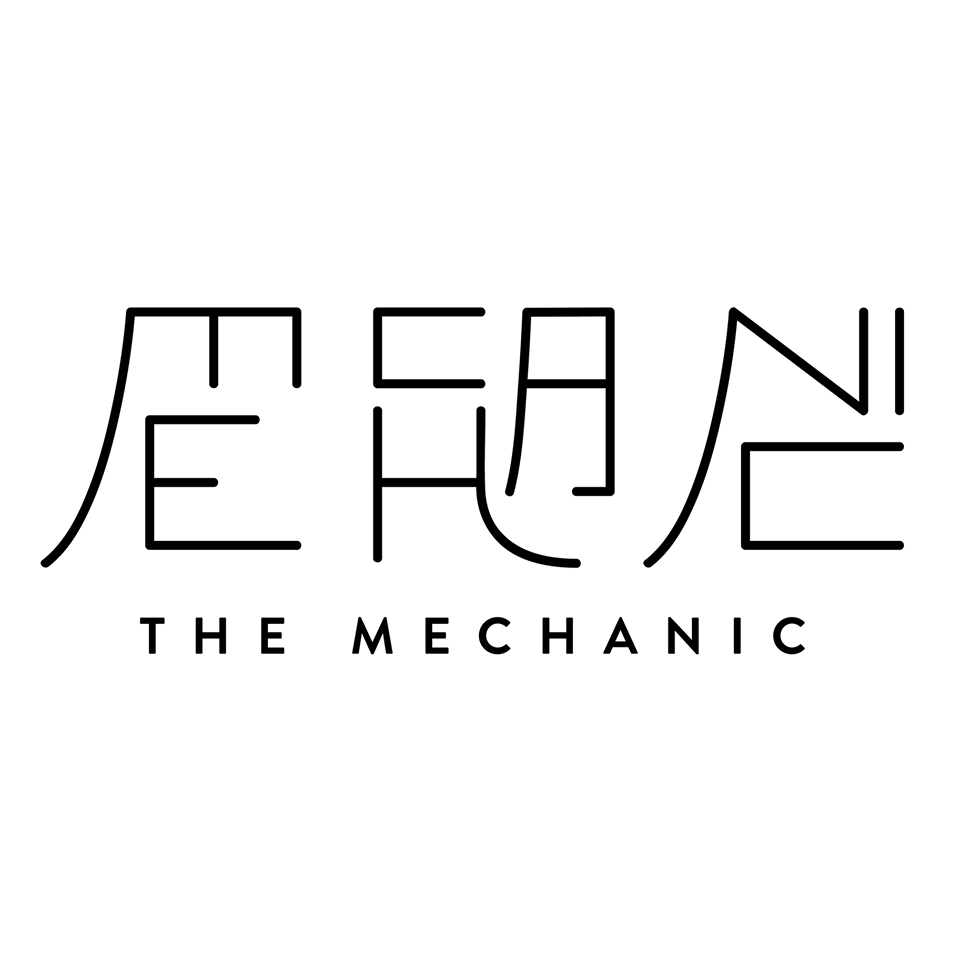 The Mechanic Café