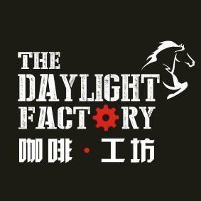 The Daylight Factory